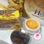 Herbal turmeric herbal cream เทอเมอริค เฮอร์เบิล ครีม ครีมขมิ้นเฮิร์บ บำรุงผิวหน้าสูตรเข้มข้นช่วยป้องกันสิวฝ้า เพิ่มความชุ่มชื้นลดความหมองคล้ำ สำเนา thumbnail 1