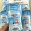 Dr.somchai acne+skin care liquid soap ดร.สมชาย สบู่เหลวสิวและบำรุงผิว thumbnail 1
