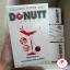 Donut Collagen Peptide 4,500 mg โดนัท คอลลาเจน เปปไทด์ 4500มก. อาหารเสริมบำรุงผิว thumbnail 1