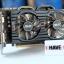 ASUS GeForce GTX 660 DirectCU II dual-fan