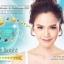 Aura Bright Super Vitamin ออร่าไบร์ท วิตามินผิวขาว thumbnail 3