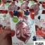 Baby Bright Mix Berry Baby Lip Mask เบบี้ไบร์ท มิกซ์ เบอร์รี่ เบบี้ ลิป มาส์ก thumbnail 1