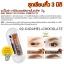 Baby Bright 3D Natural Eyebrow / ผลิตภัณฑ์เขียนคิ้ว 3 มิติ ชนิดพาวเดอร์ มี 2 โทนสีไล่กันในตลับเดียว thumbnail 1