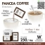 PANCEA COFFEE แพนเซีย คอฟฟี่ thumbnail 2