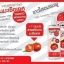 Tomato Whitening Lotion By Ocean Vite โลชั่นมะเขือเทศ thumbnail 2