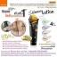 พีบามี จิน ไอ นู โกล์ด แอล-กลูต้าไทโอน มอยส์ ไวท์เทนนิ่ง โลชั่น เอสพีเอฟ50พีเอ+++ thumbnail 2