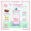 CL COLLAGEN by PRIME ซีแอล คอลลาเจน thumbnail 3