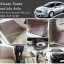พรมปูพื้นรถยนต์ Nissan Teana ไวนิล สีครีม