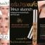 ขายส่ง Mistine Natural Eyebrows Intense Serum มิสทีน เนเชอรัล อายบราวส์ อินเทนส์ เซรั่ม thumbnail 2
