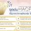 Donut Collagen TriPeptide HACP โดนัท คอลลาเจน ไตรเปปไทด์ เอชเอซีพี thumbnail 2