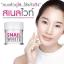 Snail White Snail Secretion Filtrate Moisture Facial Cream สเนลไวท์ สเนล ซีครีชั่น ฟิวเตรท มอยเจอร์ เฟเชี่ยว ครีม thumbnail 3