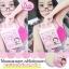 juke aura cream ครีมรักแร้ขาว จุ๊กออร่า thumbnail 4
