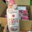 Cathy Doll Ready 2 White Pearl & Rose Serum Body Bath Cream เคที่ดอลล์ เซรั่มอาบน้ำไข่มุกกุหลาบ กำราบความดำ thumbnail 1