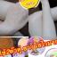 Tamarind & Avocado Cream พริ้วพราว บอดี้ไวท์ครีม thumbnail 3