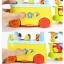 รถเข็นไอศกรีมห่านน้อย Huile Colorful Ice-Cream Cart thumbnail 13