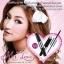Mistine mylove mascara & liner มิสทีน มาย เลิฟ มาสคาร่า แอนด์ ไลเนอร์ thumbnail 3