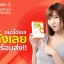 Amado S อะมาโด้ เอส 10 แคปซูล [ซื้อ 2 กล่อง แถม 1 กล่อง] . thumbnail 1