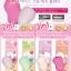 Cathy Doll Petit Ice-Cream Magic Blender เคที่ดอลล์ เปอตี้ ไอศครีม เมจิก เบลนเดอร์ thumbnail 2