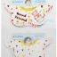 ผ้ากันเปื้อนคอปกญี่ปุ่น Beautiful Baby [แพค 2 ผืน] thumbnail 16
