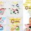 ผ้ากันเปื้อนคอปกญี่ปุ่น Beautiful Baby [แพค 2 ผืน] thumbnail 1