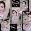 I-Doll White Armpit Cream 5g ครีมทารักแร้ขาว 5 กรัม thumbnail 4