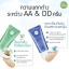 Aloe Snail AA Smooth Skin Anti-Acne Cream SPF50 PA+++ อโล สเนล เอเอ สมูท สกิน เเอนตี้-เอคเน่ ครีม thumbnail 2