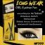 Sivanna Long Wear Gel Eyeliner Pen HF777 สิวันนา เจลไลน์เนอร์ thumbnail 2
