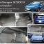ยางปูพื้นรถยนต์ Volkswagen SCIROCO ลายกระดุมสีเทา