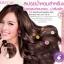 ขายส่ง Mistine Scent & Shine Hair Spray มิสทีน เซนต์ แอนด์ ไชน์ แฮร์ สเปรย์ thumbnail 2