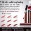 ลิปสติก OD542 odbo strong series lip color matte long lasting โอดีบีโอ สตรอง ซีรีส์ลิป คัลเลอร์ แมท ลอง ลาสติ้ง thumbnail 2