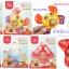 ของเล่นลอยน้ำแบบโฟมPU Farlin Beach Soft toy thumbnail 2