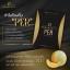 Pananchita PER & SOL เซตสุดคุ้ม โดย ตัวแทนจำหน่าย ขายส่ง ขายปลีก online ราคาถูกที่สุด thumbnail 6