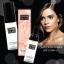 Sivanna Colors Replenishing Face Primer SPF15 HF953 สิวันนา ไพรเมอร์ปกปิดรูขุมขน thumbnail 2