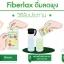 Verena Fiberlax ไฟเบอร์แล็กซ์ 1กล่อง (10ซอง) thumbnail 4
