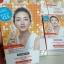 Dr. Somchai Natural White Cream ดร.สมชาย เนเชอรัล ไวท์ ครีม SPF15 thumbnail 1