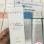 cute press uv expert protection white & matte sunscreen spf50+ pa+++ คิวท์เพรสยูวี เอ็กซ์เพิร์ท โพรเทคชั่น ไวท์ แอนด์ แมท ซันสกรีน เอสพีเอฟ 50+ พีเอ+++ thumbnail 1
