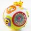 ลูกบอลเต้น Happy Ball thumbnail 5