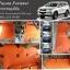 ยางปูพื้นรถยนต์ Toyota Fortuner ลายกระดมสีส้ม