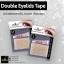Odbo Double Eyelids Tape รหัสOD848 โอดีบีโอ ดับเบิล อายลิด เทป เซตตาข่ายสำหรับตาสองชั้น พร้อมที่คีบ thumbnail 3