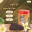 DODO สบู่เตะฝ้า หน้าใสวิ๊ง รูปเท้าก้อนสีดำ(ขายส่ง 12 ก้อน) 320 รวมส่ง ems thumbnail 2
