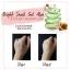 ขายส่งครีมซองฟูจิ Fuji Bright Snail Gel Aloe ฟูจิ ไบรท์ สเนล เจล อโล thumbnail 4