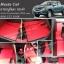 ยางปูพื้นรถยนต์ Mazda Cab ธนูสีแดง ขอบดำ