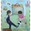 ประตูฟุตบอล Scoring Goals Huile Toys thumbnail 21