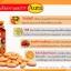 Aura Bio Vitamin C 1,000 mg ออร่า ไบโอซี วิตามินซีออร่า หน้าใส สุขภาพดี thumbnail 3