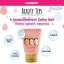 Cathy Doll Water Splash Essence With L-glutathione thumbnail 5