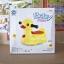 Baby Potty กระโถนเป็ดสีเหลือง มีด้ามจับ thumbnail 9