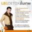 LB1 Detox แอลบีวัน ดีท็อกซ์ thumbnail 2