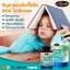 Auswelllife Smart Algal DHA for Kids Over 2 Years ออสเวลไลฟ์ สมาร์ท แอลเกิล ดีเอชเอ thumbnail 5