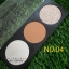 ขายส่งเครื่องสำอางค์ HF991 Sivanna Colors Makeup Studio Contour & Highlight ซีเวียน่า คัลเลอร์ส เมคอัพ สตูดิโอ คอนทัวร์ แอนด์ ไฮไลท์ thumbnail 6