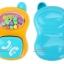 ของเล่นเขย่าเสริมพัฒนาการ 6 ชิ้น Huile Baby Rattles thumbnail 7